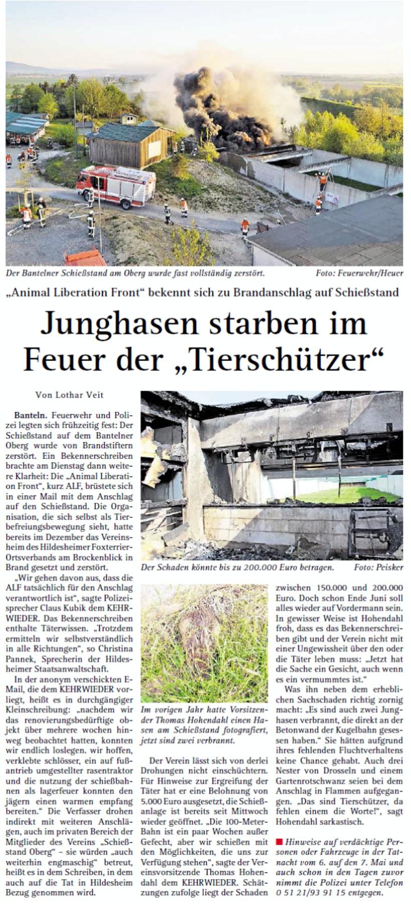 2016-05-15 Kehrwieder